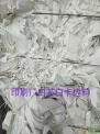 印刷厂白芯白卡边料