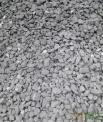 阴极块,碳块,焦炭,焦粒,焦粉