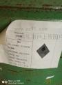 回收库存过期化工原料-异丙醇(欢迎厂家联系)