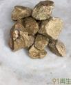 硅石,氧化硅90