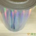 供應鐳射膜 硫化鋅介質膜 量大從優