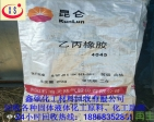 回收积压库存橡胶原料-乙丙橡胶,原包装【欢迎有货的厂家联系】