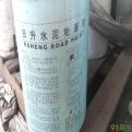 回收铜金粉