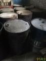 廢劣質機油,競拍2021-08-20 09:00