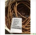 進口電解銅,廢銅(裸銅線),純度99.97%, 1000噸起售,SGS檢驗