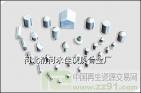 镍钨钴硬质合金粉末钨钢