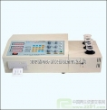 铸造分析仪器