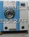 干洗设备回收,空调设备