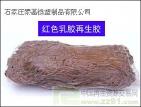 异戊二烯再生胶