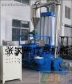 PVC回收废料塑料磨粉机