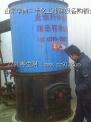 30万大卡导热油炉锅炉