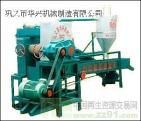 0-100目橡胶磨粉机生产线