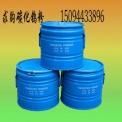 再生碳化钨粉