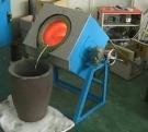 中频感应加热熔炼炉