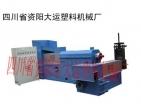 pvc塑料颗粒机、pvc造粒机、pvc电缆料造粒机的用途与特点:造粒机