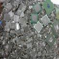 PVC镀银废料