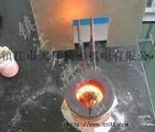 金属实验熔炼炉,废钢/废铜/废铁料熔炼炉