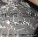 钴废料(电池上的)