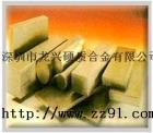 C5210铜合金