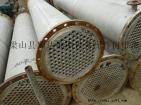 二手不锈钢冷凝器传热设备