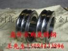 钨钴合金辊环