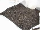 镍铬钴合金废料