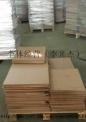 大量密度板,钻孔木垫板