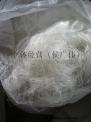 纺织厂涤纶废丝