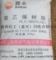 求购(回收过期化工料, 电话:18858352885)回收各种库存积压剩余树脂粉