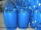 200L塑料桶(在柳州当地供应)