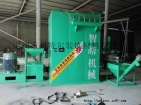 磨粉机,PVC锯末磨粉机报价