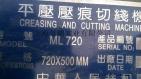 压痕机台湾