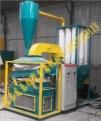 铜米机,分选分离废金属,全自动铜米机,铜塑线分离设备
