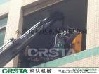 广东立式自动打包机,废纸打包机,立式海绵打包机80吨,立式液压金属打包机