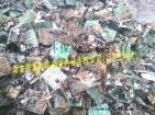 废旧电路板回收设备电子垃圾回收电路板金属回收