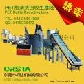 PET瓶破碎清洗生产线_PET塑料回收破碎机械 清洗设备