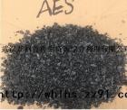 AES一级破碎料