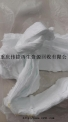 环保玻璃棉切边料