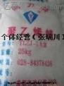 南通回收过期库存聚乙烯醇