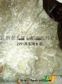 废丝,线丝,工业丝布边