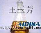 导热油清洗剂_导热油炉清洗剂_凯迪化工KD-L312