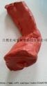 未硫化硅橡胶