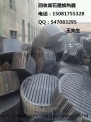 化工厂石墨换热器回收厂家