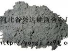 再生钨钴混合料粉硬质合金混合料钨钴再生料