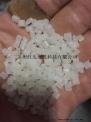 LDPE/PA复合再生颗粒