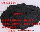 低价供应再生钨钴镍混合粉料钨钢粉末YG8-YG20
