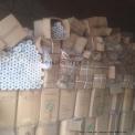 PVC壁纸