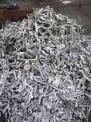 镁合金废料,镁渣,镁屑,镁废件