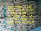 回收库存硬脂酸铅(139-3107-4926)