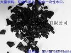 PC黑色水口